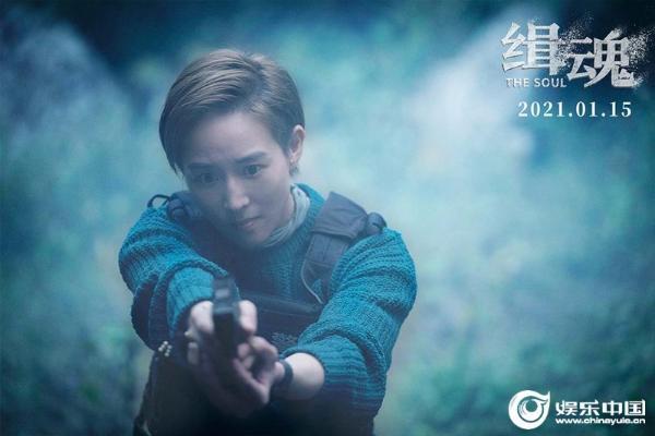 """张震张钧甯电影《缉魂》""""全城通报""""线上发布会 邀观众一同缉凶"""