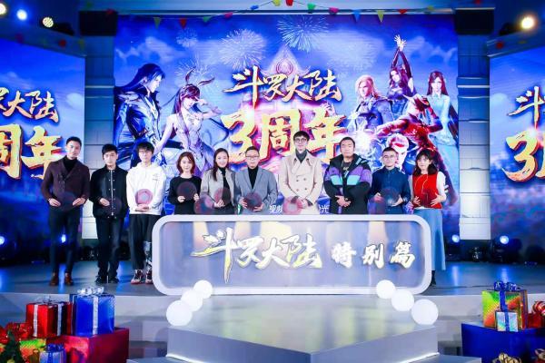 腾讯视频《斗罗大陆》动画三周年庆 重磅启动2021特别篇