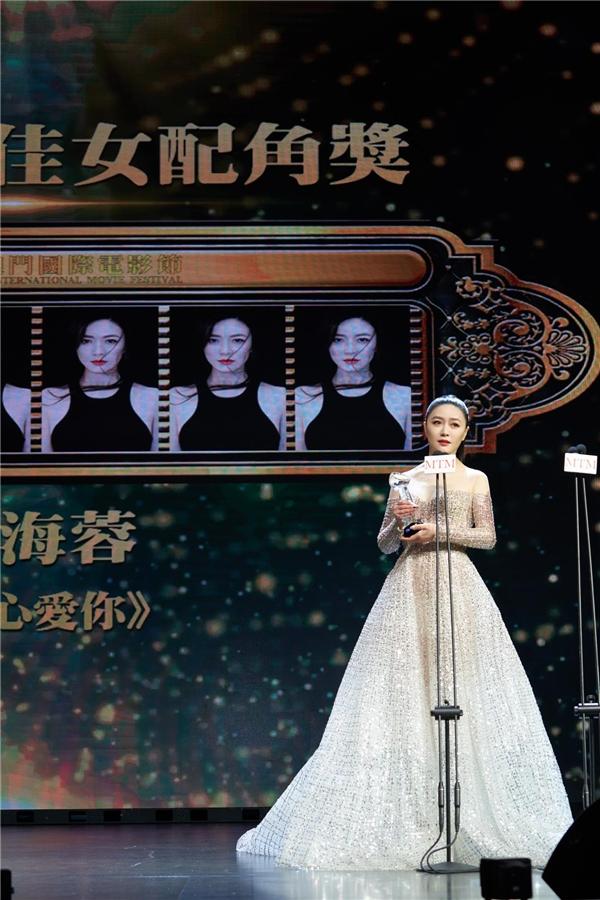 田海蓉获得澳门国际电影节最佳女演员奖 实至名归