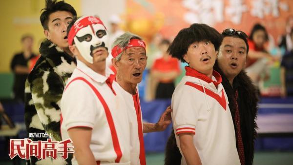 《陈翔六点半之民间高手》今日上线!妹大爷爆笑开球喜剧天团提前贺岁