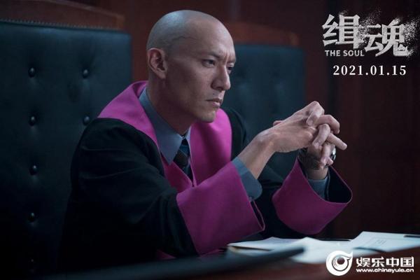 悬疑犯罪电影《缉魂》曝制作特辑 张震张钧甯突破演绎东方软科幻