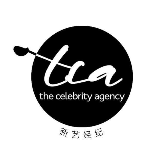 新加坡演艺界阿姐郑惠玉专访: 揭秘变革中的新艺经纪