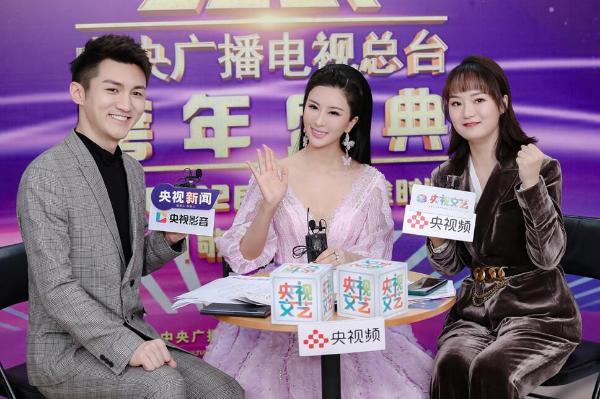 伊丽媛再度受邀出席中央广播电视总台跨年盛典 重星云集与你共同跨年!
