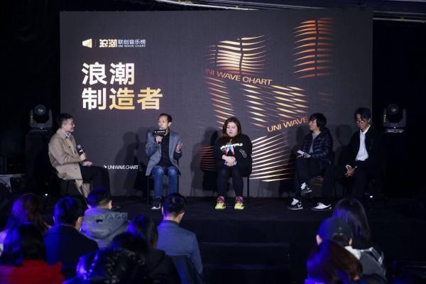 腾讯音乐发布浪潮联合音乐排行榜,新的行业浪潮即将到来_TOM Entertainment