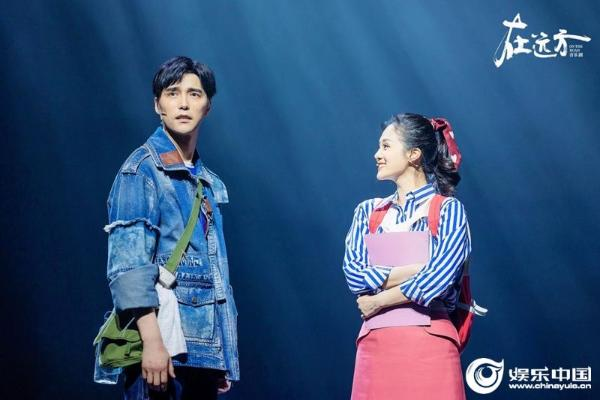 阿云嘎安悦溪共唱远方,音乐剧《在远方》北京首场演出精彩呈现!