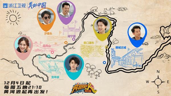 《大江大河2》即将犇腾开播 浙江卫视美好时代剧献再迎新作