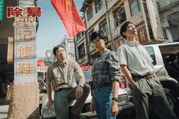 《除暴》位列2020国产电影票房第七 原班人马打造《除暴2》敬请期待