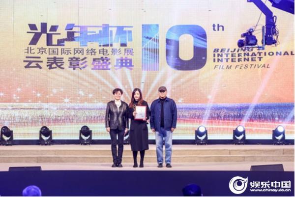 网络助力第十届北京国际网络电影展圆满举办