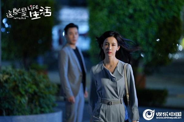 """《这就是生活》突发""""酒店乌龙""""事件刘华威陈都灵分手"""