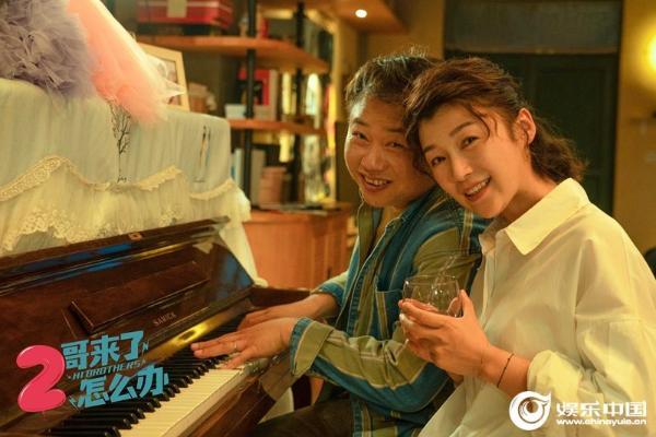 片名:电影《2哥来了怎么办》正式更名为《胡先煦的朋友》