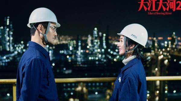 《大江大河2》杨采钰王凯联手搞事业 剧情曲折引人期待