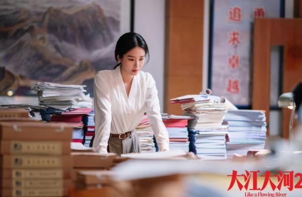 《大江大河2》杨采钰·王锴联手搞事业波折 这是意料之中的