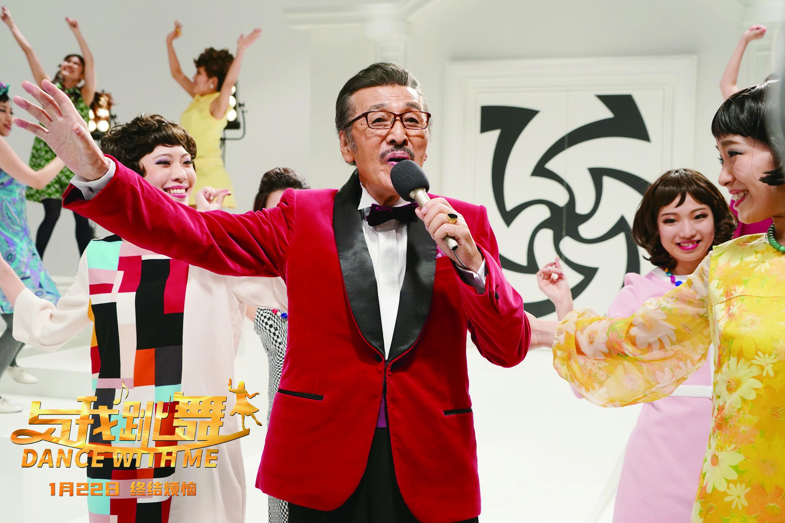 """《与我跳舞》三吉彩花点爆解压""""元气弹"""""""