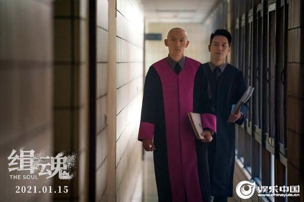 悬疑犯罪片《缉魂》曝光终极预告和海报 张震·张钧甯充满了紧张