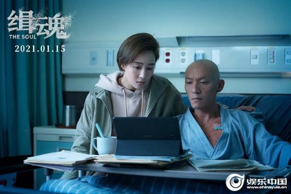 悬疑犯罪片《缉魂》曝终极预告及海报 张震张钧甯对手戏张力十足