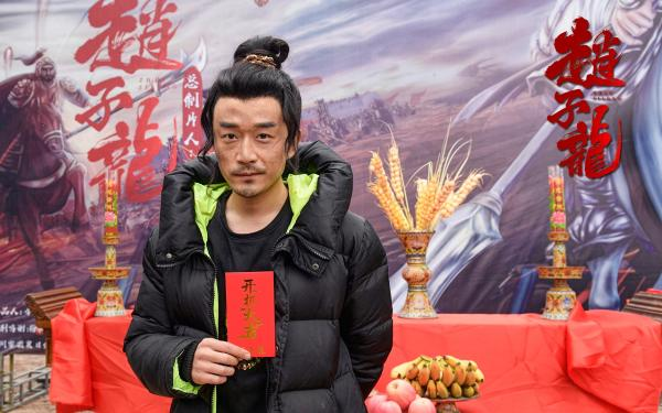 电影《赵子龙》横店开机 匠心团队打造名将传奇