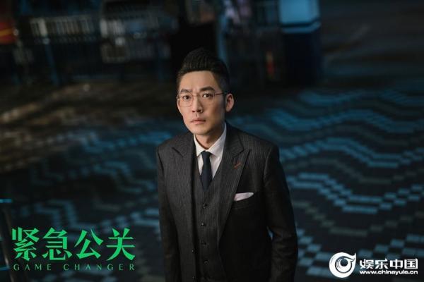 《紧急公关》情感骗子牵扯出婚恋行业乱局,林中硕方励对抗再升级!