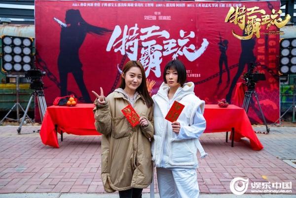 电影《特工霸王花》南宁布特美容特攻队强势集结