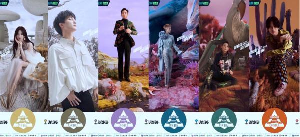 《创造营2021》副本地图开启 邓超宁静领衔嘉宾团发起冒险岛的召唤