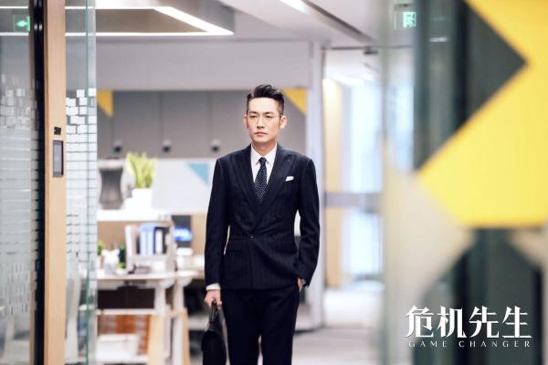 张博《紧急公关》开播 首演反派引人期待