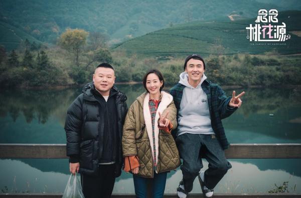 张钧甯《念念桃花源》变身爬树达人 喊话十年前自己放轻松