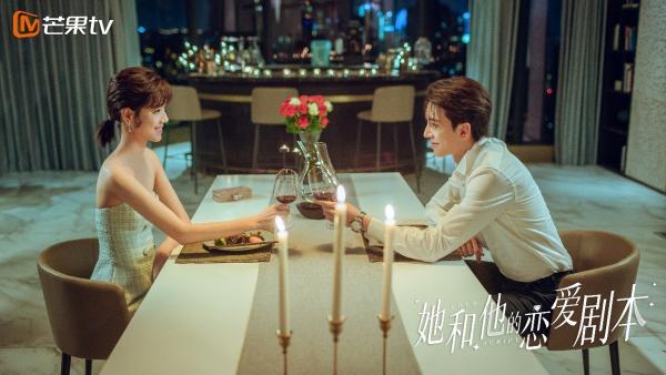 《她和他的恋爱剧本》会员甜蜜接收官完颜罗摩求婚达菲
