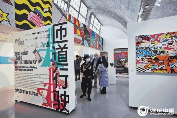 """火爆的开幕!北京向旁边走去 这是艺术空间新址的首次展示——""""进入路行驶"""" 首先看到了第一波剧透"""