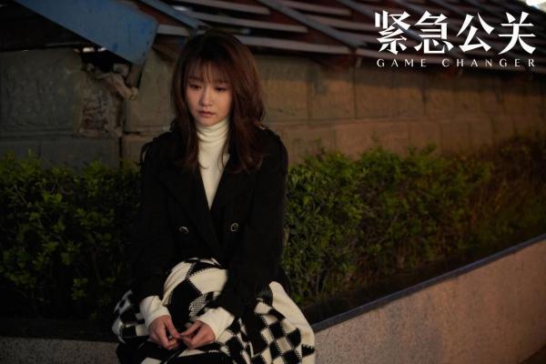 武笑羽《紧急公关》饰有周雪的角色 刻画精确的演技受到赞赏