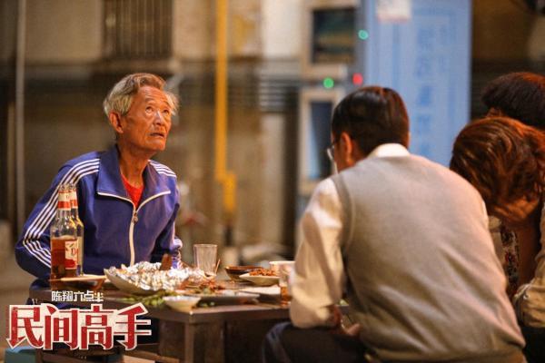 《陈翔六点半之民间高手》持续热映 笑中带泪温暖励志 深耕内容不忘初心
