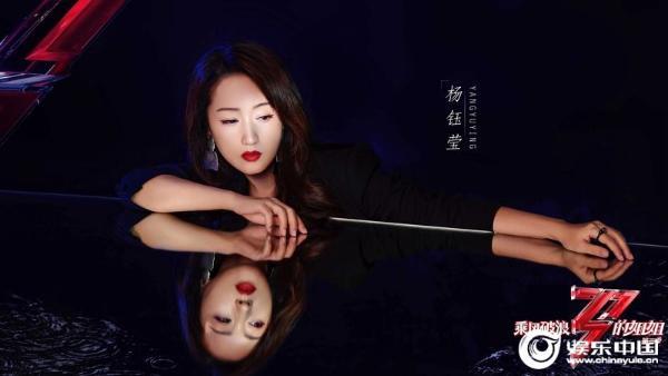 杨玉英官宣突破《乘风破浪的姐姐2》甜蜜歌曲标签开放蜕变之旅