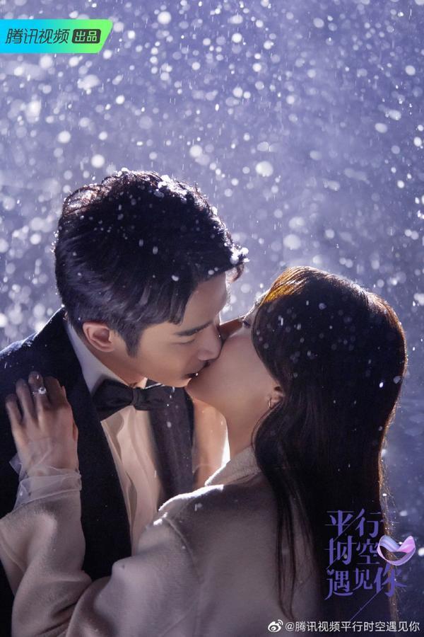 《平行时空遇见你》秦岚在雪中表演对比 这个吻像公主一样美丽
