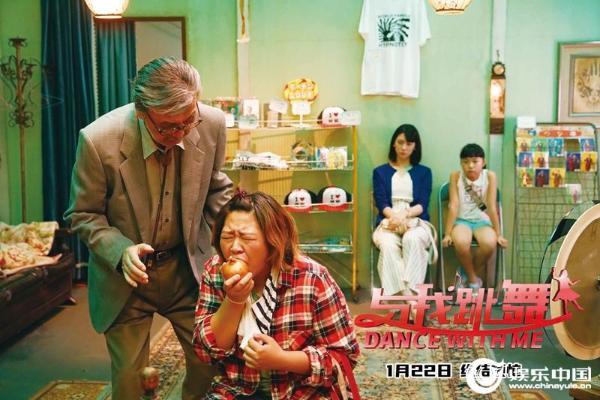 """喜剧《与我跳舞》 终极海报 三吉彩花上演了""""跑白领""""的冒险"""
