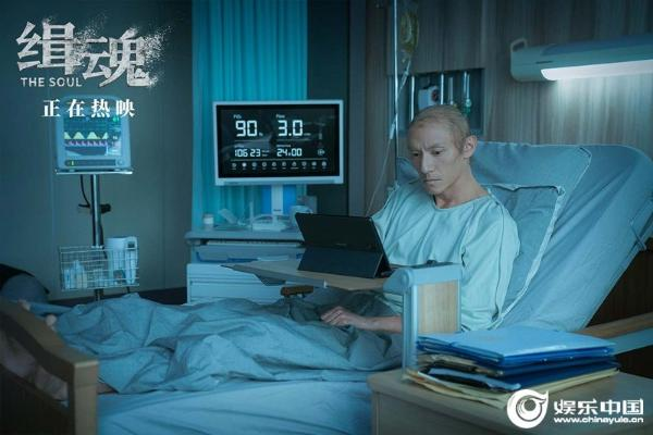 张晨张均民病房争吵观众《缉魂》感情感动 被业界推荐为大咖