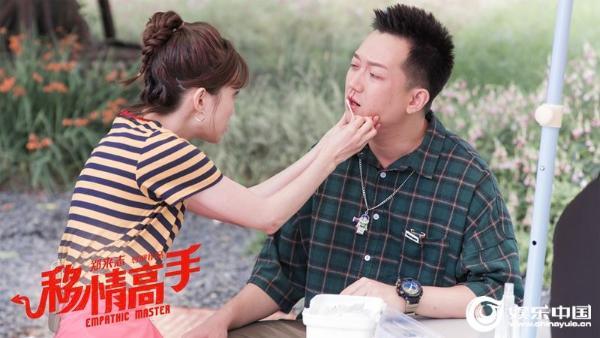 """电影《移情高手》""""皆大欢喜""""预告曝光 1月29日王智套路恋爱专家高晓攀"""