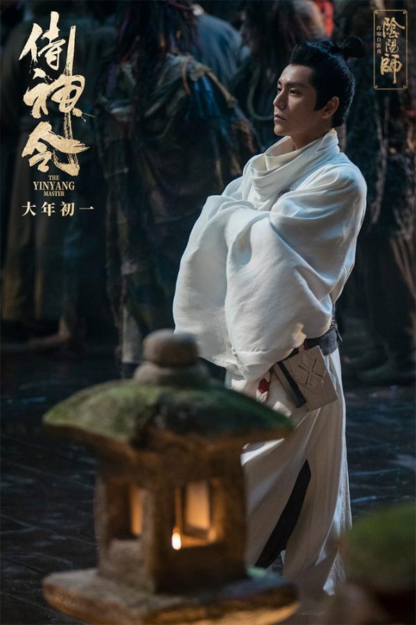 片名:老朋友周迅、陈坤重逢进戏《侍神令》《叶清辉》预告充满甜蜜