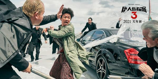 妻夫木聪托尼贾加盟《唐人街探案3》