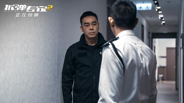 《拆弹专家2》曝刘德华刘青云正片片段