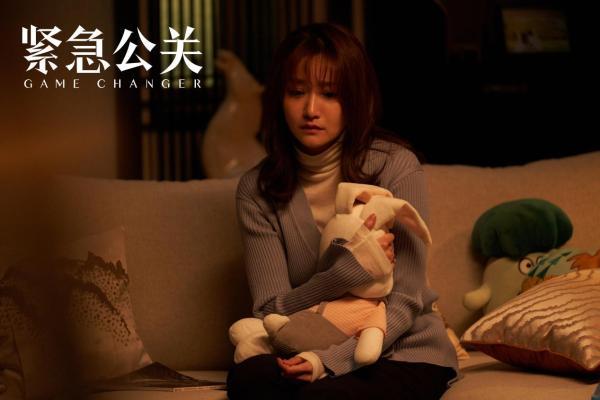 武笑羽《紧急公关》正在热播 周雪家庭关系遇难题