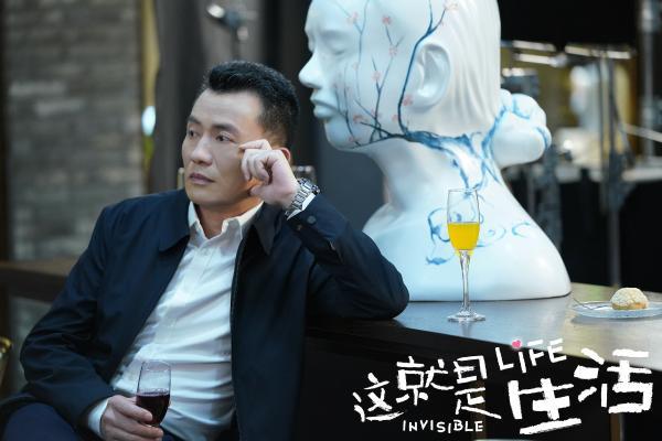 """李强《这就是生活》成了""""女奴"""" 观众惊叹""""他就是钟白明"""""""