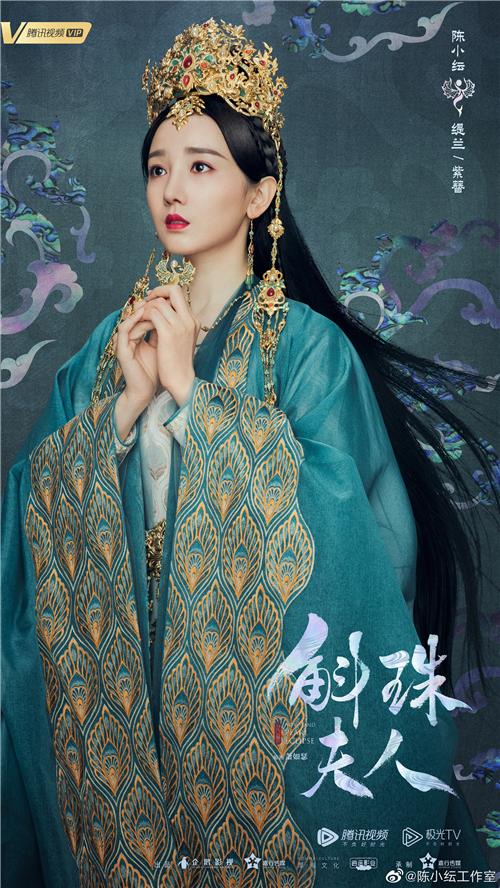《乘风破浪的姐姐》第二季阵容官宣 超新星大魔王陈小纭成最期待潜力股