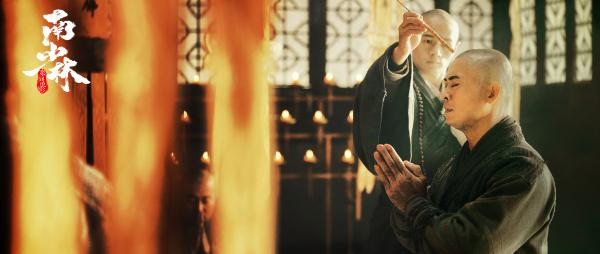 《南少林之怒目金刚》今日上线 樊少皇熊欣欣超燃对决