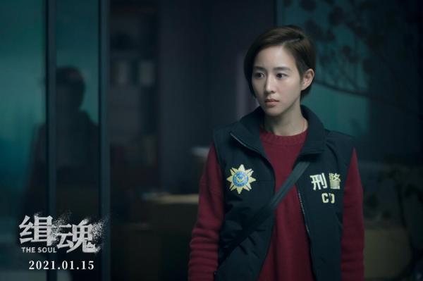 电影《缉魂》展现了冲天的口碑 张钧甯的角色吸引了女性观众的共鸣