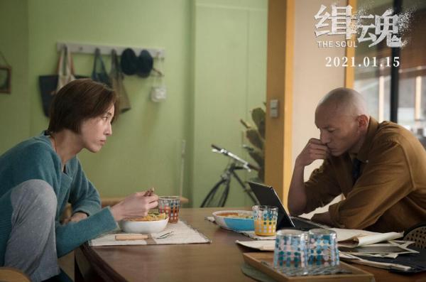 电影《缉魂》点映口碑飙升 张钧甯角色引女性观众共鸣