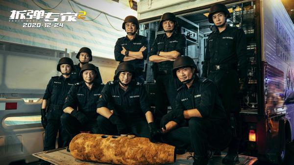 《拆弹专家2》票房破11亿曝花絮,华仔连对手演员的台词都记住了