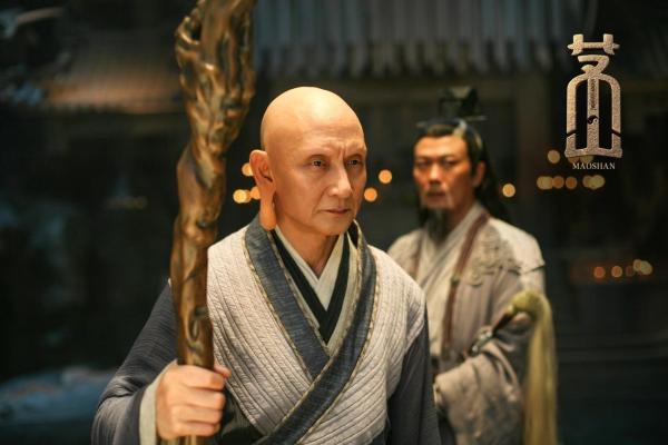 《茅山》定档1月28日正邪对决超燃斗法 道士出山神剑伏魔