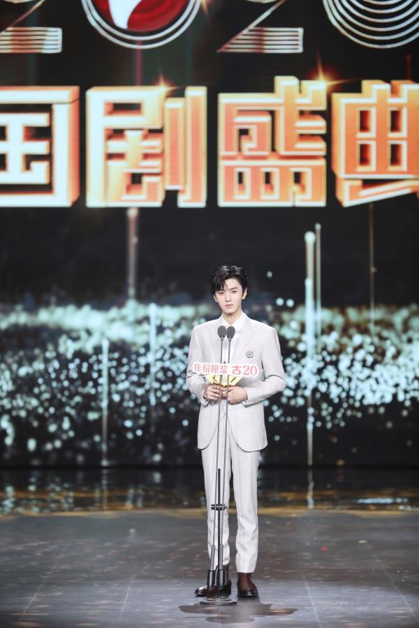 陈哲元获得了2020国剧庆典年度潜力男演员