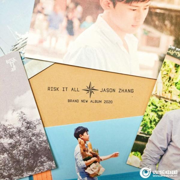 张智音乐巡演日志专辑《Risk It All声来无畏》语音横跨其他国家 1月10日正式发行