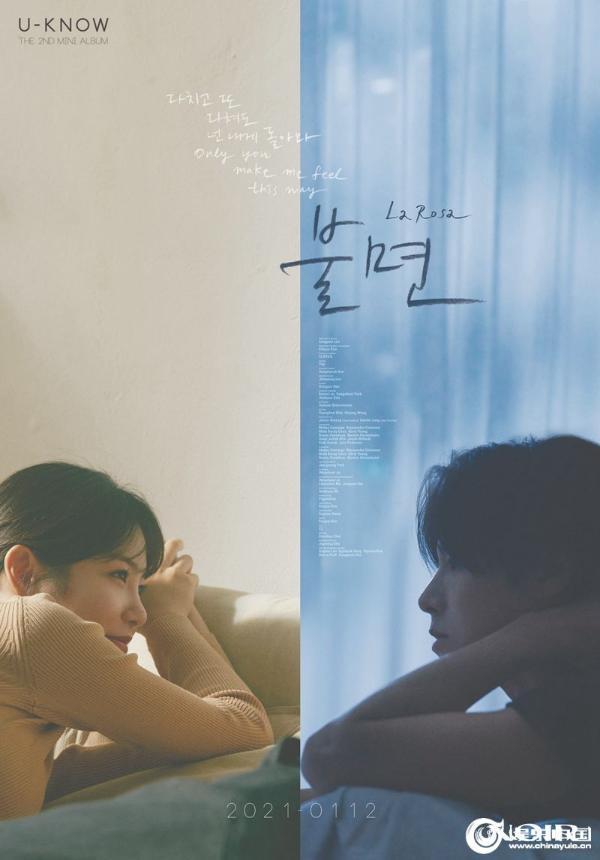 瑜卤允浩新专辑收录曲《不眠 (Feat. SHIN YE EUN)》展现浪漫的感性!