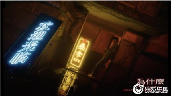 马思唯即将携第二张个人专辑回归 首发单曲《为什么》质询爱情谜题