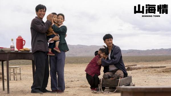 《山海情》通过张宇合作伙伴黄宪烈士放送 讲述了脱贫致富的故事